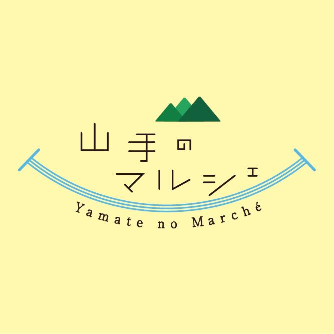 yamate