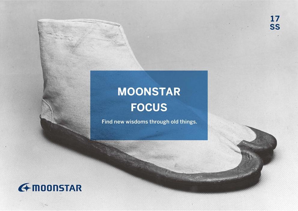 moonstar_banner